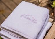 מגבת פנים רקומה