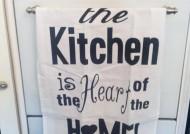 מגבת מטבח home